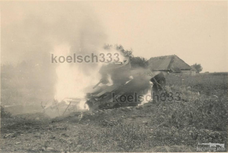 135539 - Лето 1941г,немецкие фото.