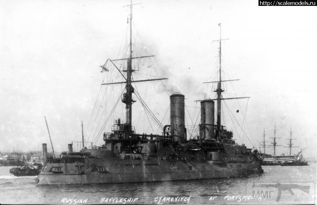 13555 - Паровой флот Российской Империи