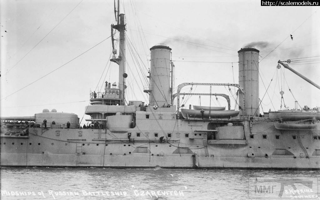 13556 - Паровой флот Российской Империи