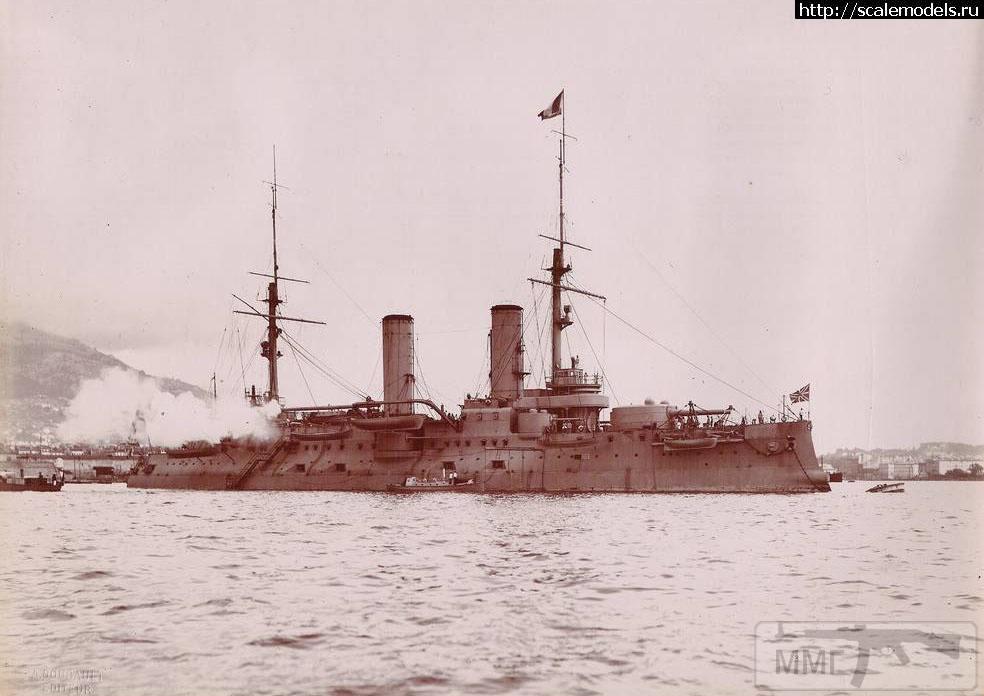 13557 - Паровой флот Российской Империи