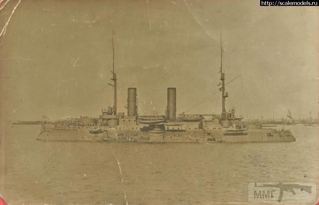 13558 - Паровой флот Российской Империи