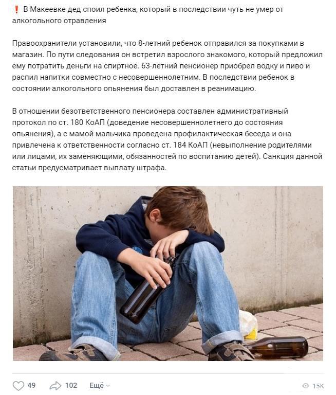 135582 - Командование ДНР представило украинский ударный беспилотник Supervisor SM 2, сбитый над Макеевкой
