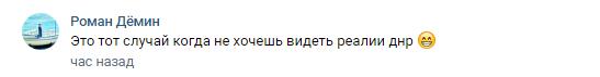 135583 - Командование ДНР представило украинский ударный беспилотник Supervisor SM 2, сбитый над Макеевкой