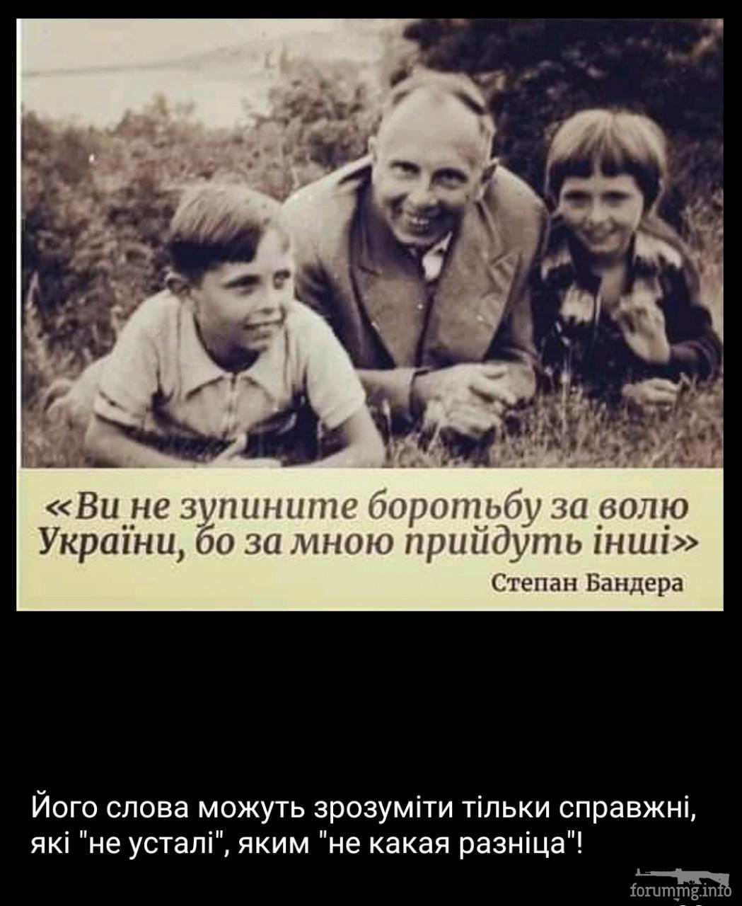 135587 - Украинцы и россияне,откуда ненависть.