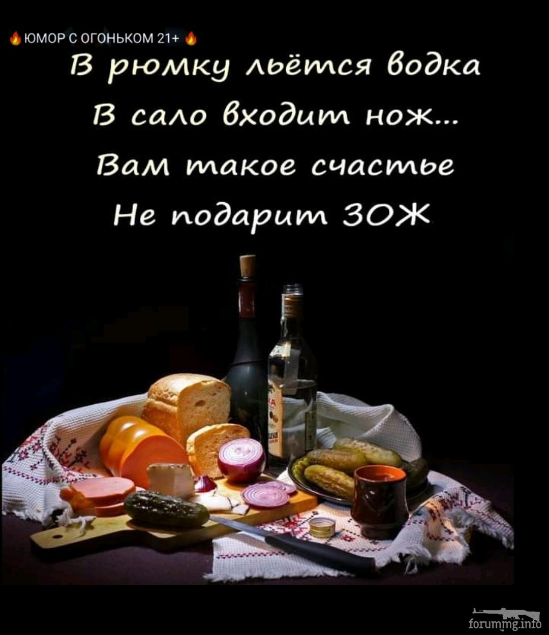 135589 - Пить или не пить? - пятничная алкогольная тема )))