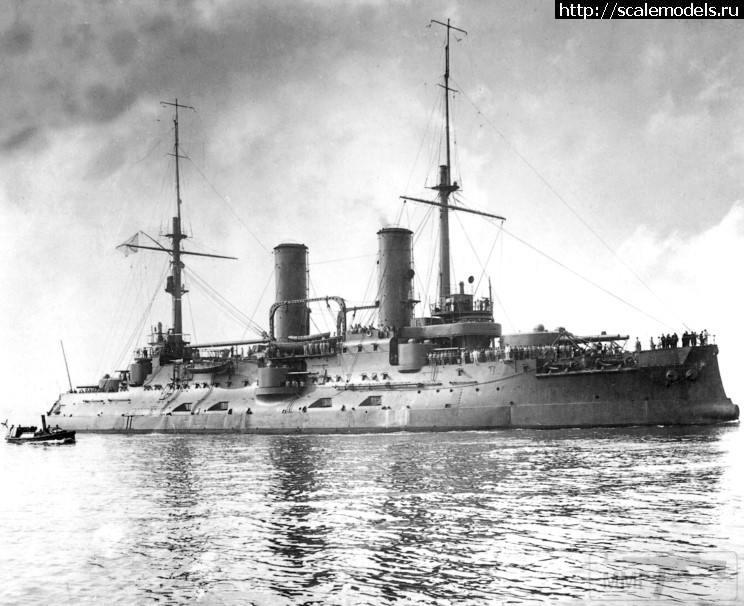 13559 - Паровой флот Российской Империи