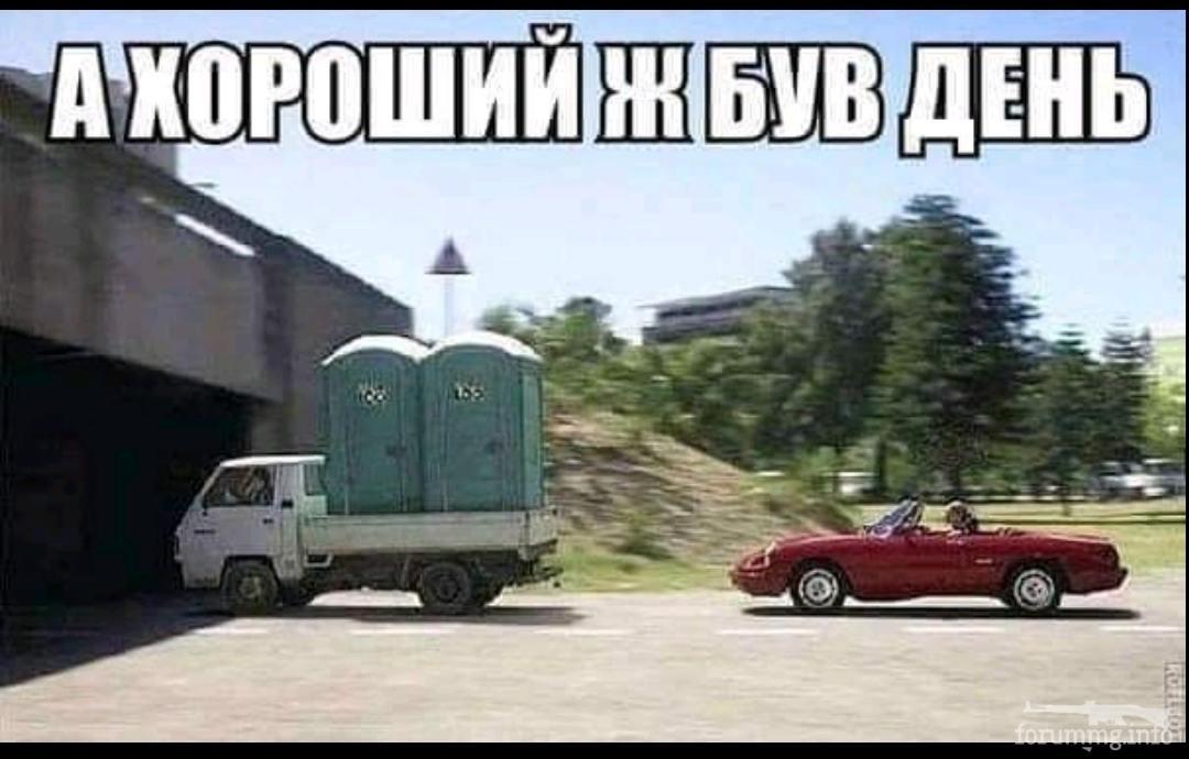 135590 - Автолюбитель...или Шофер. Автофлудилка.