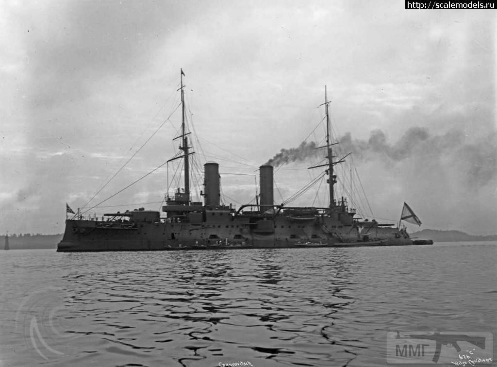 13560 - Паровой флот Российской Империи