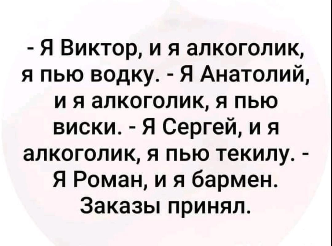 135602 - Пить или не пить? - пятничная алкогольная тема )))