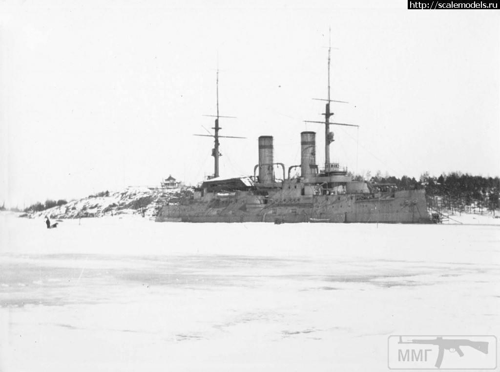 13561 - Паровой флот Российской Империи