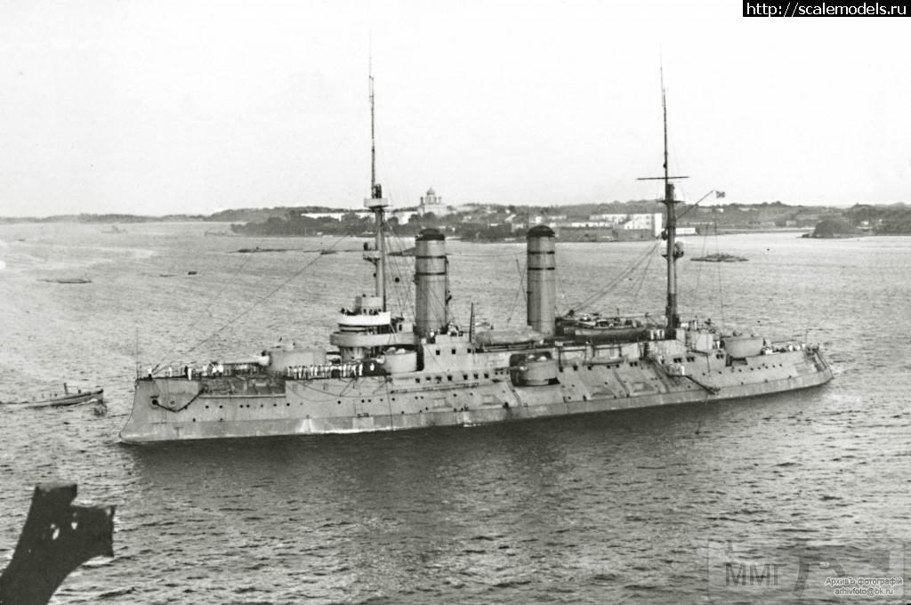 13562 - Паровой флот Российской Империи