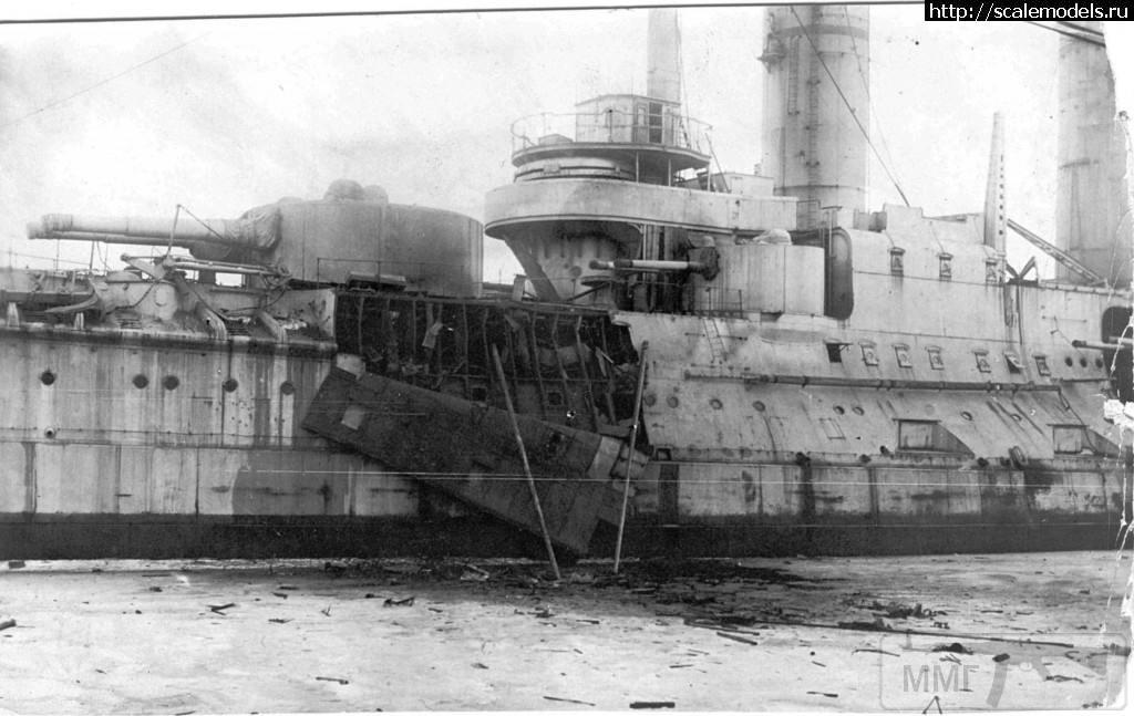 13564 - Паровой флот Российской Империи