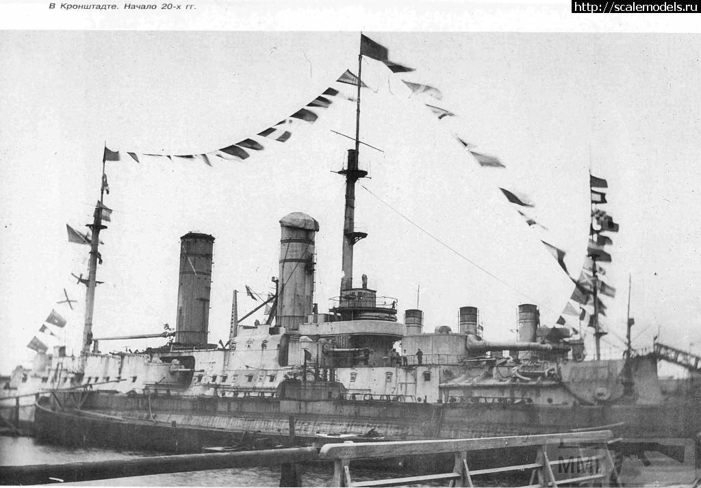 13565 - Паровой флот Российской Империи