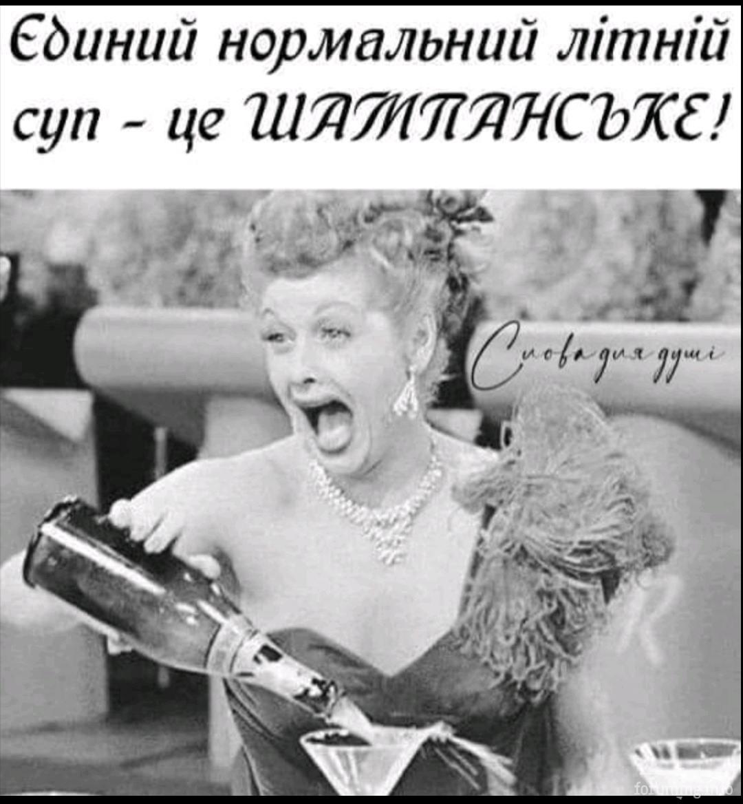 135704 - Пить или не пить? - пятничная алкогольная тема )))