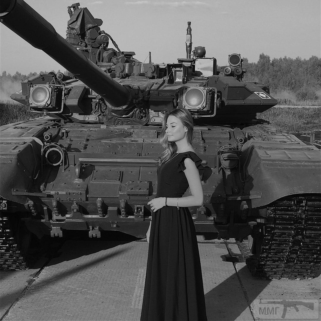 13571 - Оружейные выставки есть?