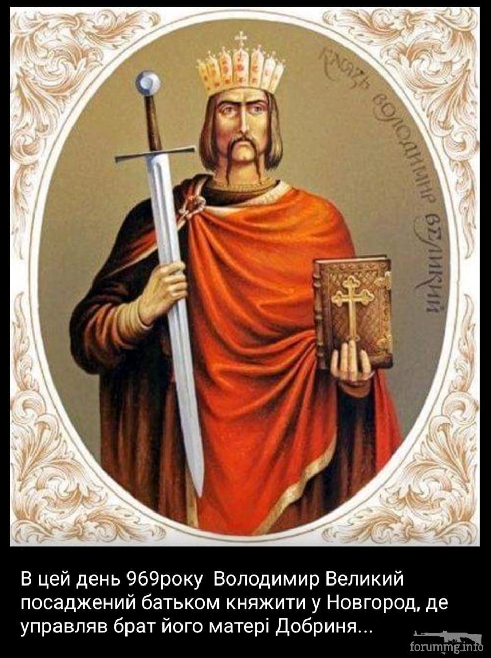 135713 - Украинцы и россияне,откуда ненависть.