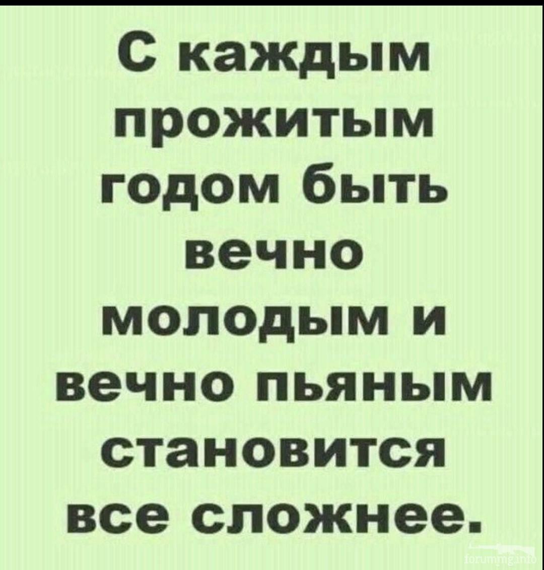 135719 - Пить или не пить? - пятничная алкогольная тема )))