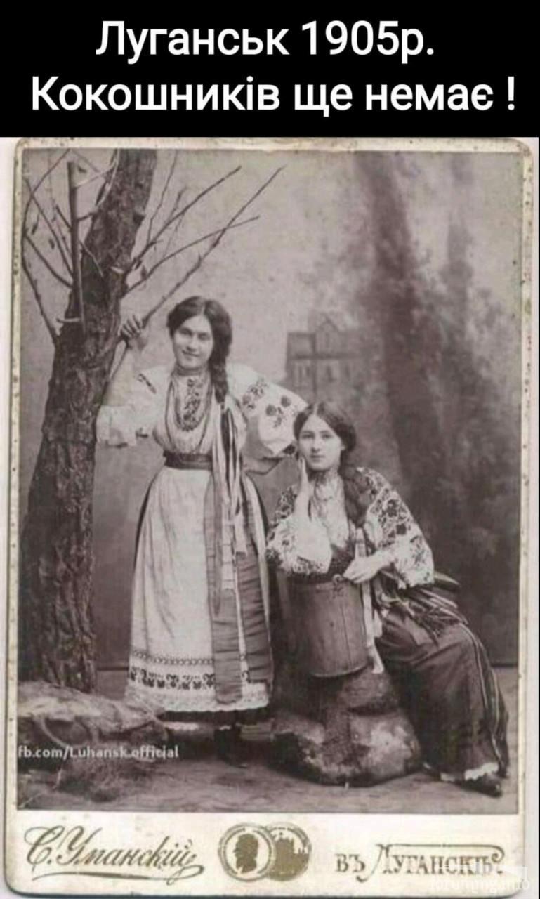 135762 - Украинцы и россияне,откуда ненависть.