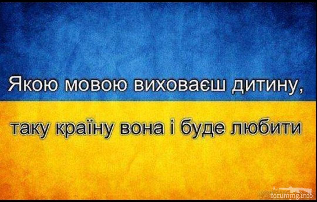 135822 - Украинцы и россияне,откуда ненависть.