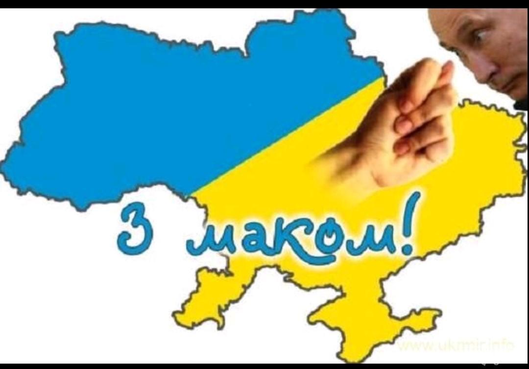 135823 - Украинцы и россияне,откуда ненависть.