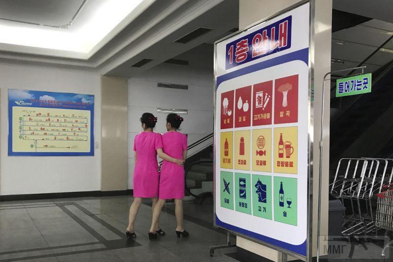 13585 - Северная Корея - реалии