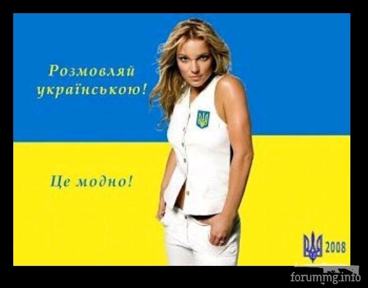 135871 - Украинцы и россияне,откуда ненависть.