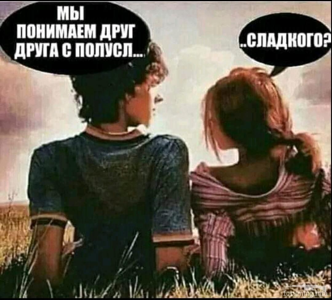 135967 - Пить или не пить? - пятничная алкогольная тема )))