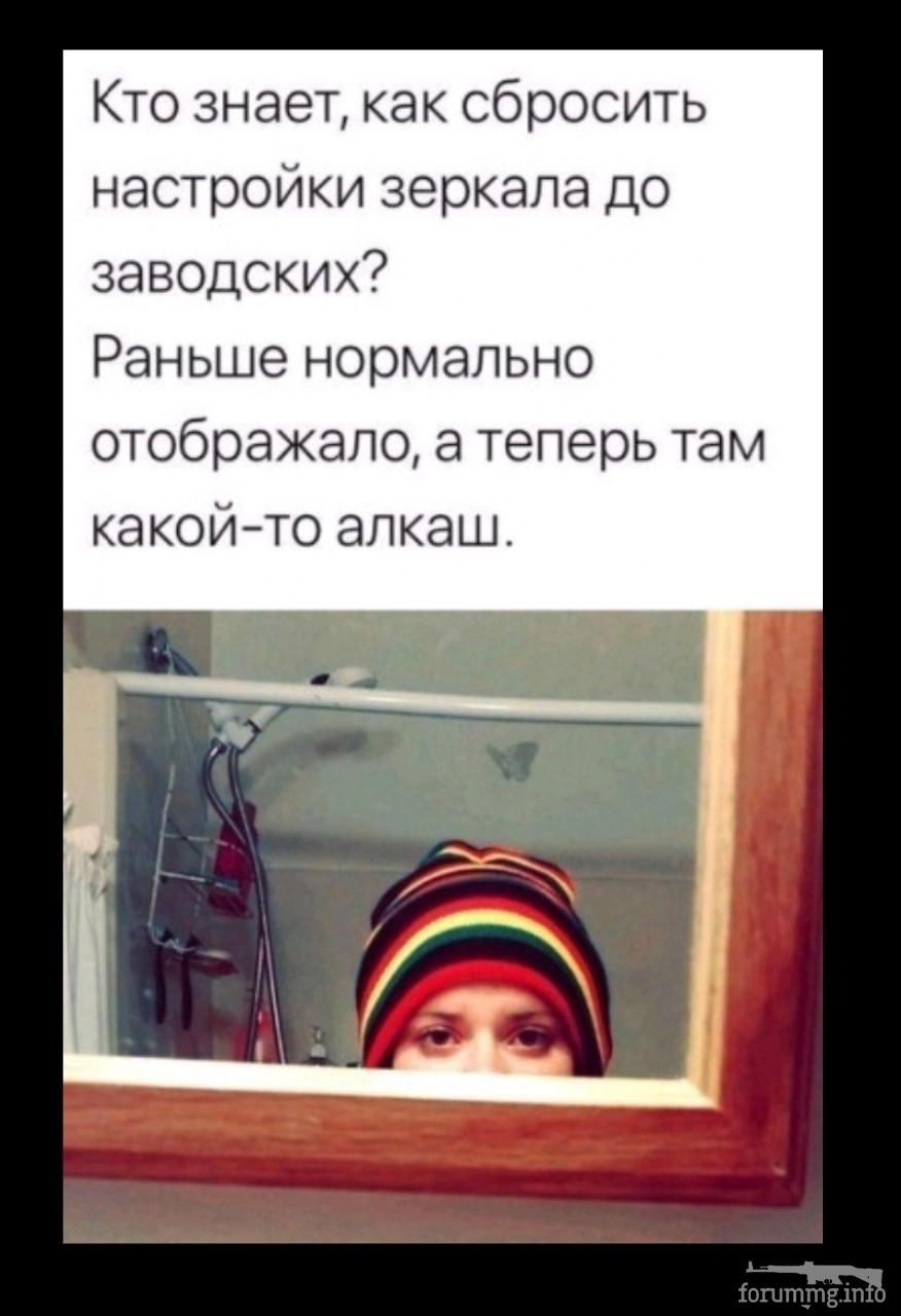 135968 - Пить или не пить? - пятничная алкогольная тема )))