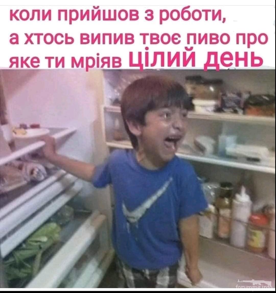135971 - Пить или не пить? - пятничная алкогольная тема )))