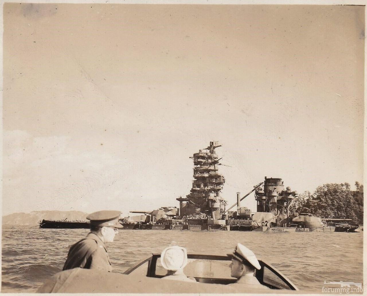 135996 - Японский Императорский Флот