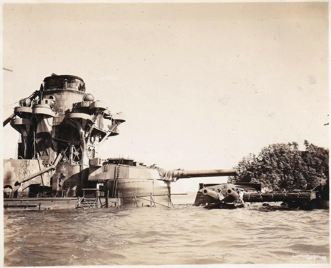 135998 - Японский Императорский Флот
