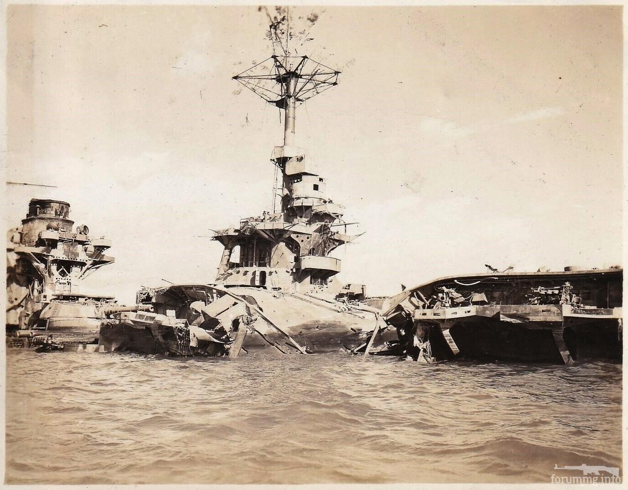 135999 - Японский Императорский Флот