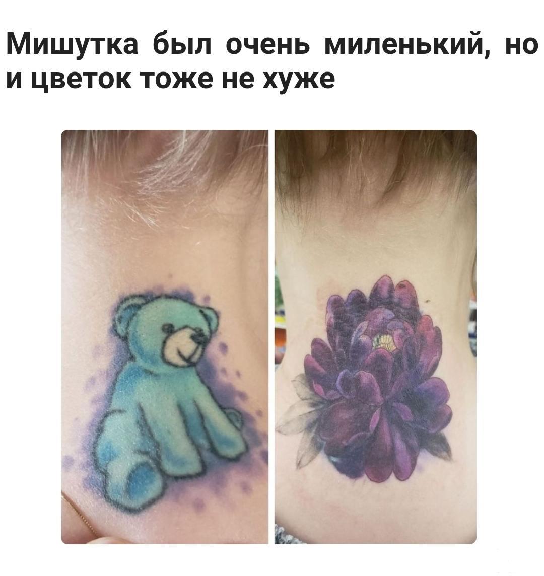 136015 - Татуировки