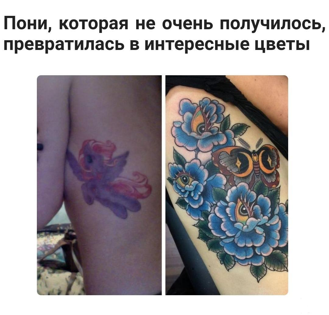 136017 - Татуировки