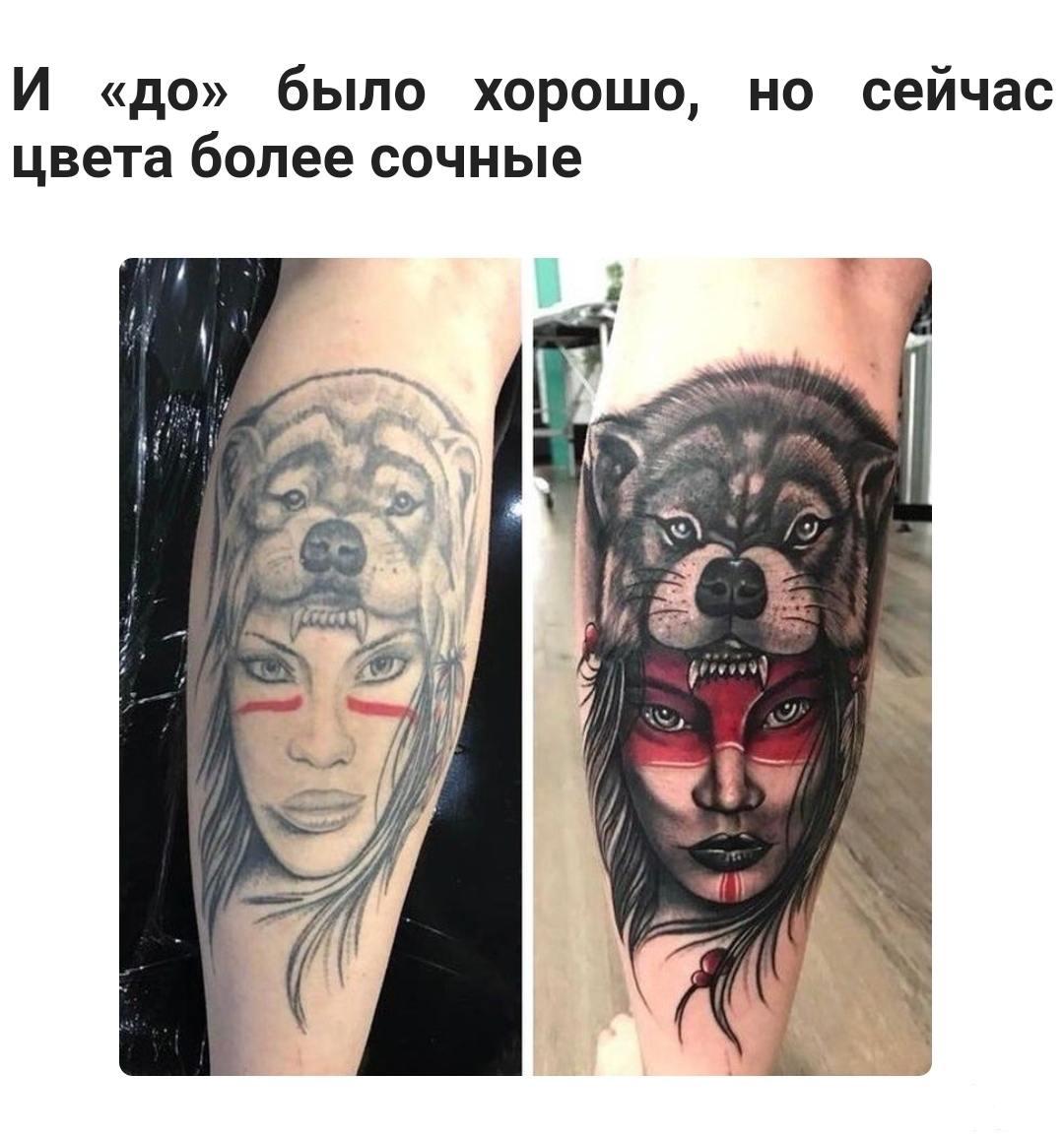 136020 - Татуировки