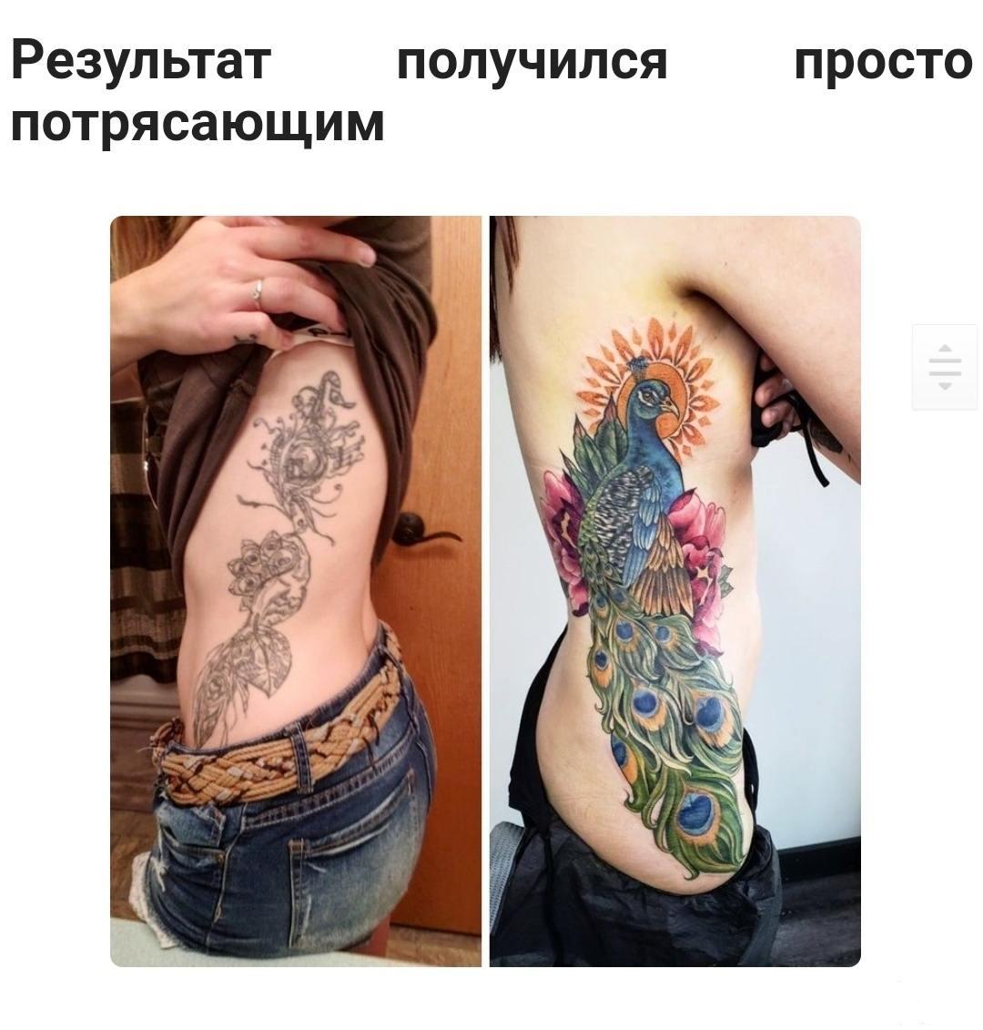 136021 - Татуировки