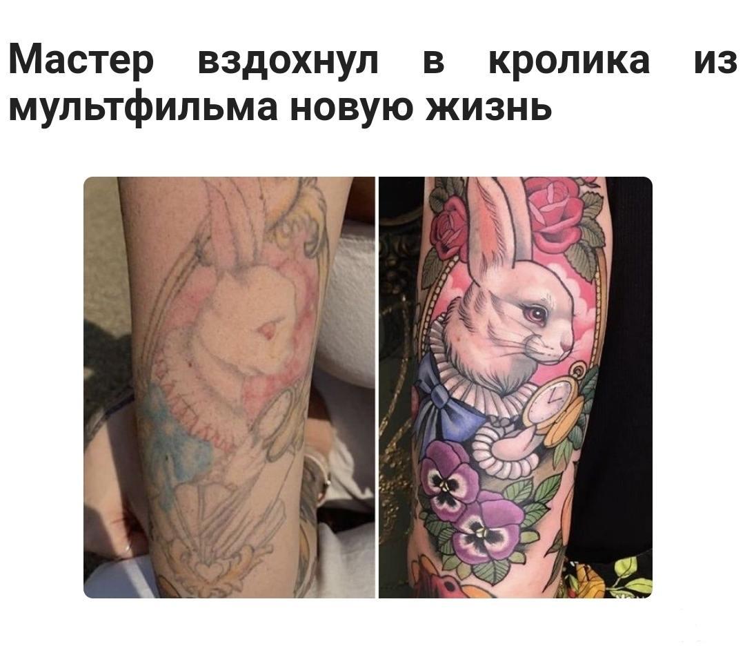 136022 - Татуировки
