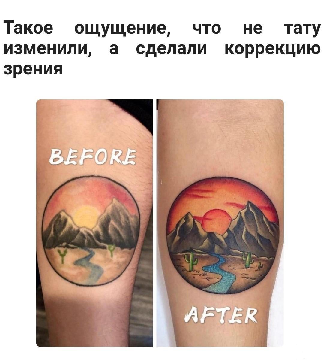 136023 - Татуировки