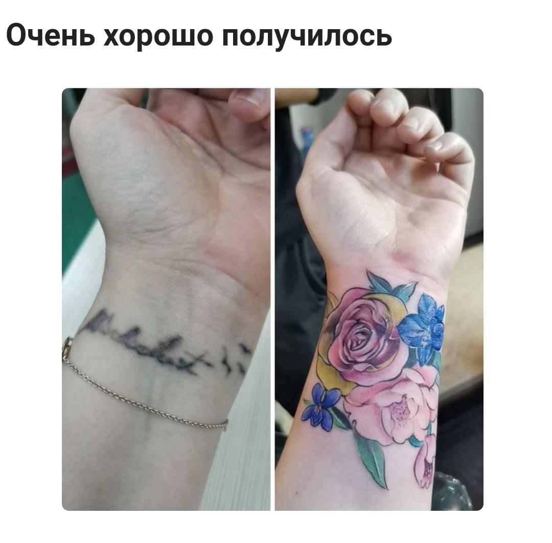 136027 - Татуировки