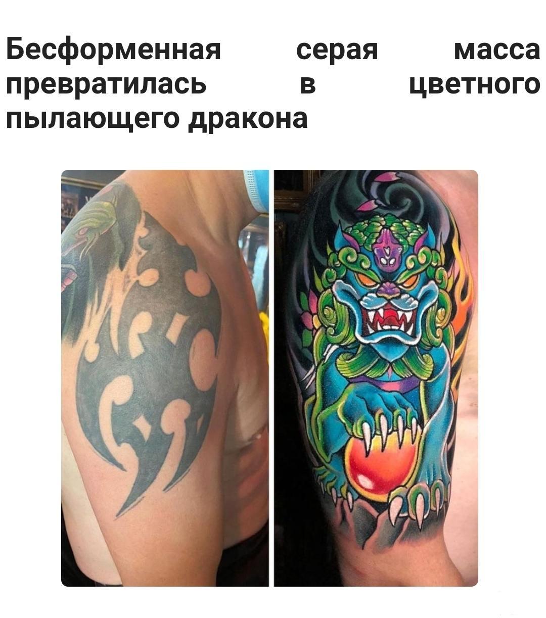 136028 - Татуировки