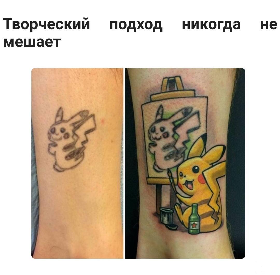 136030 - Татуировки