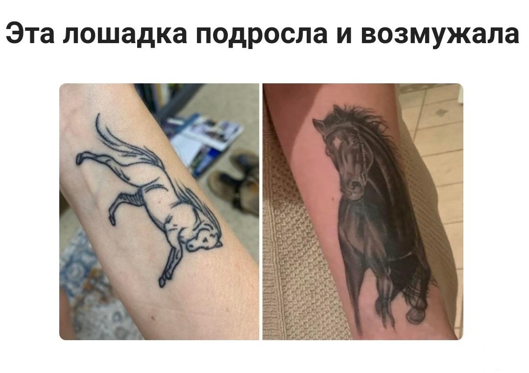136031 - Татуировки