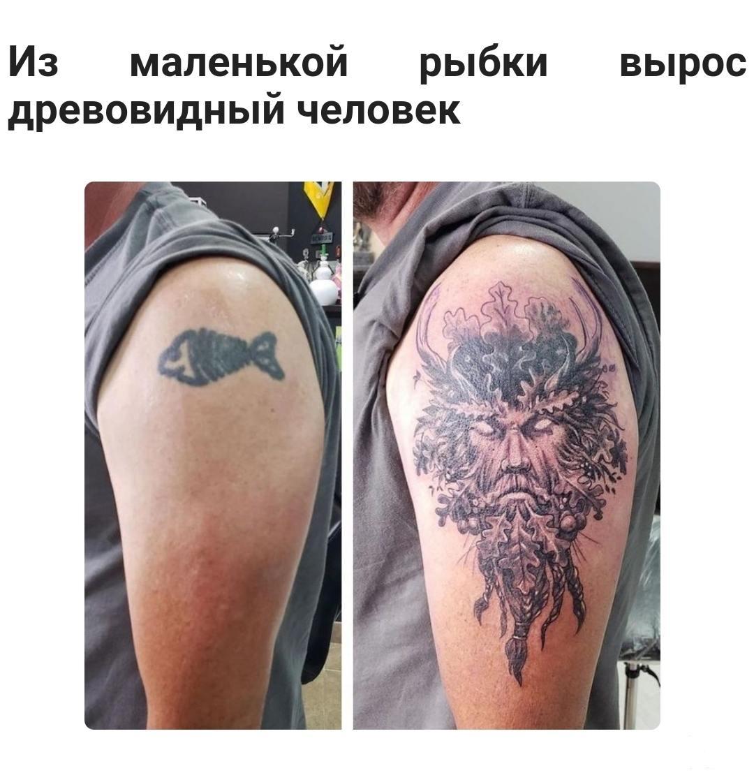 136032 - Татуировки