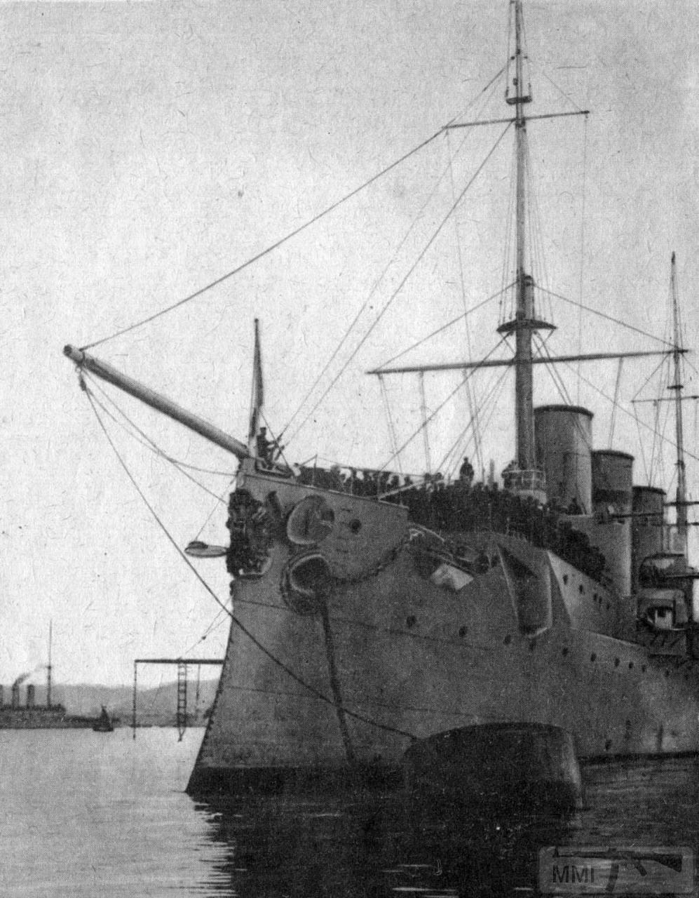13604 - Паровой флот Российской Империи