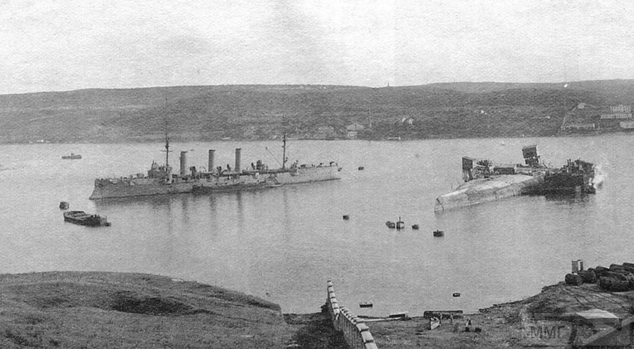 13606 - Паровой флот Российской Империи