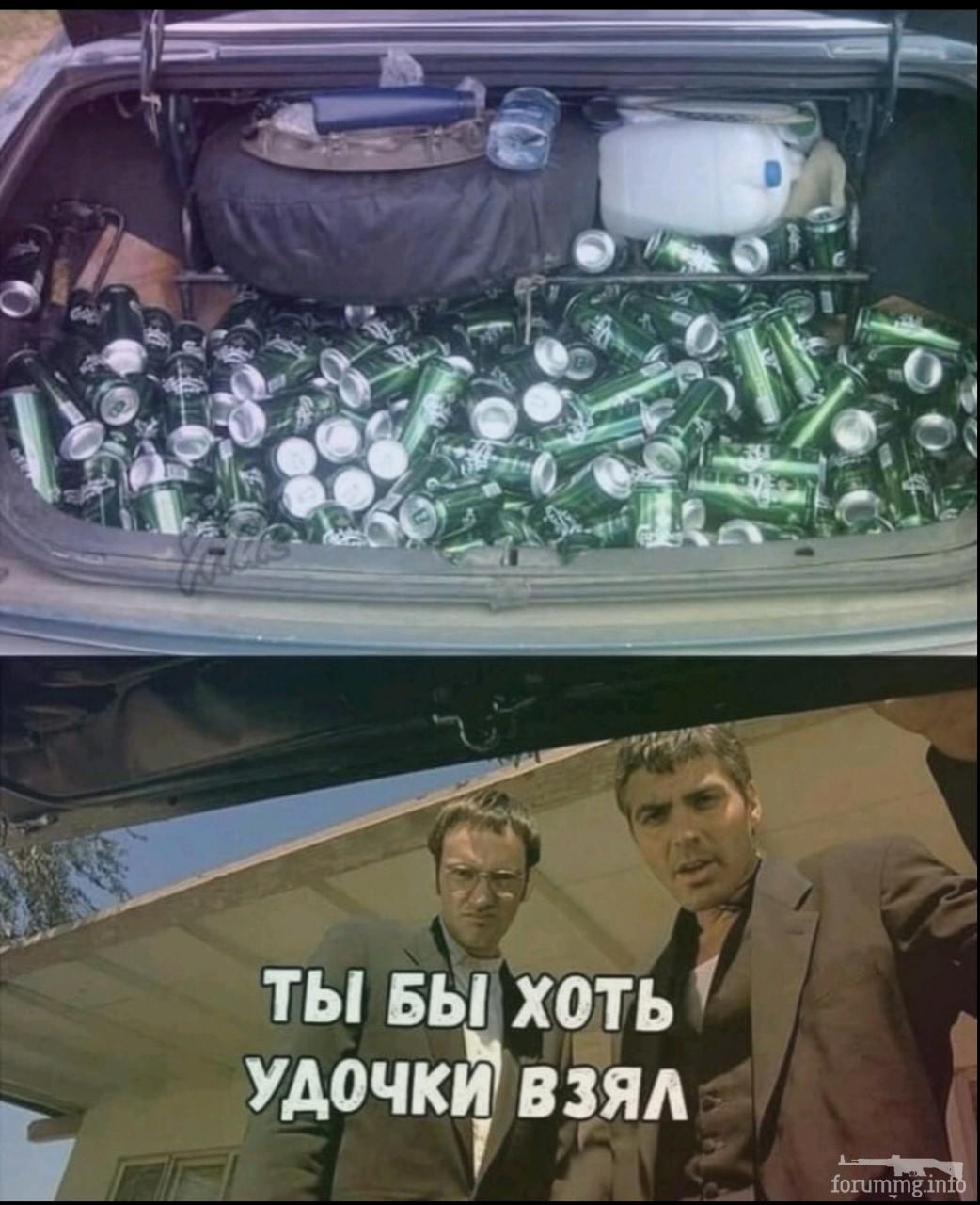 136077 - Пить или не пить? - пятничная алкогольная тема )))