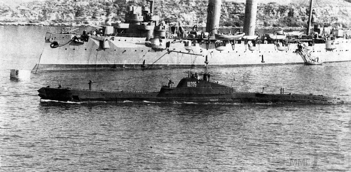 13610 - Паровой флот Российской Империи
