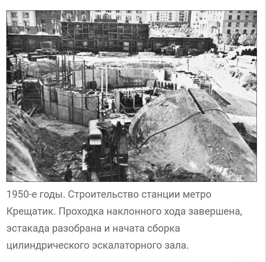 136105 - Киев