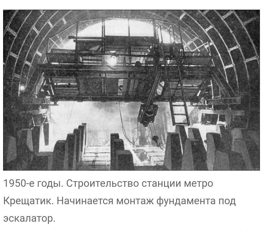 136106 - Киев