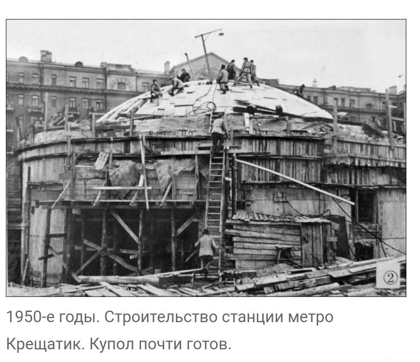 136107 - Киев